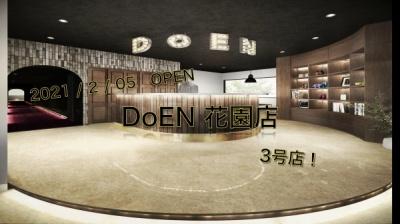 OSAKA,Higashiosaka,hanazono,BARBER,men's hair,hair salon,men's perm,DoEN,haircut