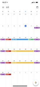 田中 5月シフト表